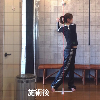 sports-bodywork05
